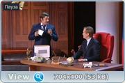 Уральские пельмени. Не вешать хвост, Ветеринары (2012.05.18) SATRip