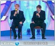 ЛУНа (Челябинск),КВН-нарезка [КВН, TVRip]