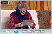 Уральские пельмени. Очень страшное смешно (2012.05.25) SATRip