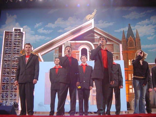 Незолотая молодежь. КВН-нарезка (2003 - 2005)