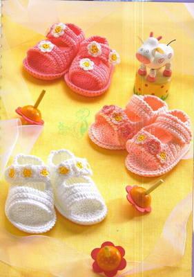 Пинетки, носочки, тапочки - для детей 599005_m