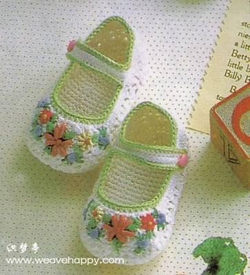 Пинетки, носочки, тапочки - для детей 599023_m
