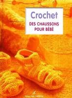 Пинетки, носочки, тапочки - для детей 599157_s
