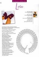 Пинетки, носочки, тапочки - для детей 599162_s