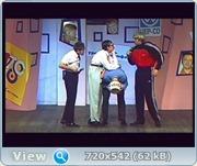 Уральские пельмени - Смех в большом городе.  [2004 г., КВН,DVDRip]