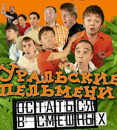 ��������� ��������. �������� � ������� (2007) TVRip