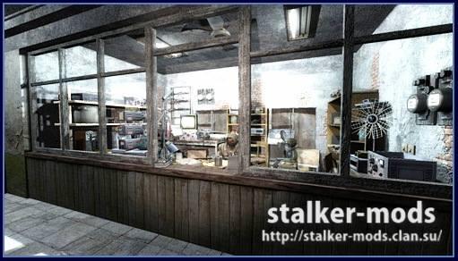 локация бар для сталкер зов припяти