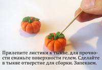 Овощи, фрукты, еда 604212_s