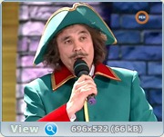 Уральские пельмени - Юбилейный концерт. 16 лет (2009) DVDRip