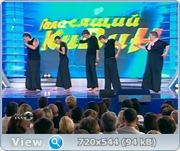 """СОК"" (Самара), КВН-нарезка [2009-2011 г., КВН, SATRip]"