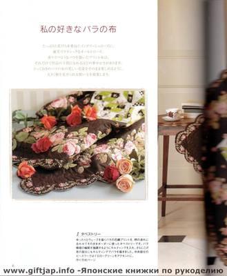 Одеяла, покрывала, подушки 619443_m