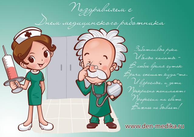http://images.vfl.ru/ii/1339925078/b38f854e/640404_m.jpg