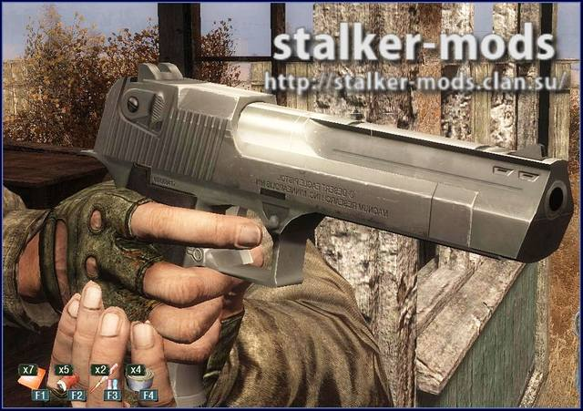 модификации оружия для игры сталкер