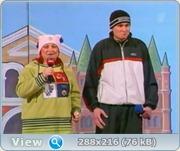 Парма (Пермь)+Друзья (Пермский край).КВН-нарезка