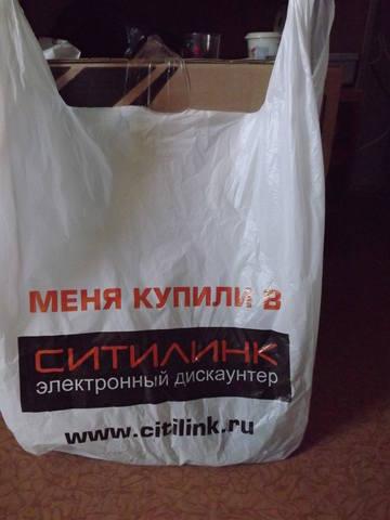 Новые пакетики от Ситилинка - мелочь а приятно!