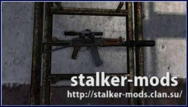 сталкер мод на оружие