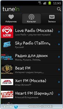 TuneIn Radio Pro v.6.3