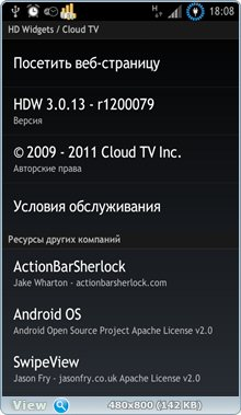 HD Widgets v.3.1.4 (Android OS)