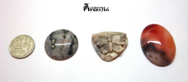 камушки3