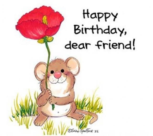 С днем рождения тебя Хочу поздравить очень я. Желаю быть всегда