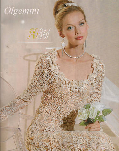 Журнал Мод №530