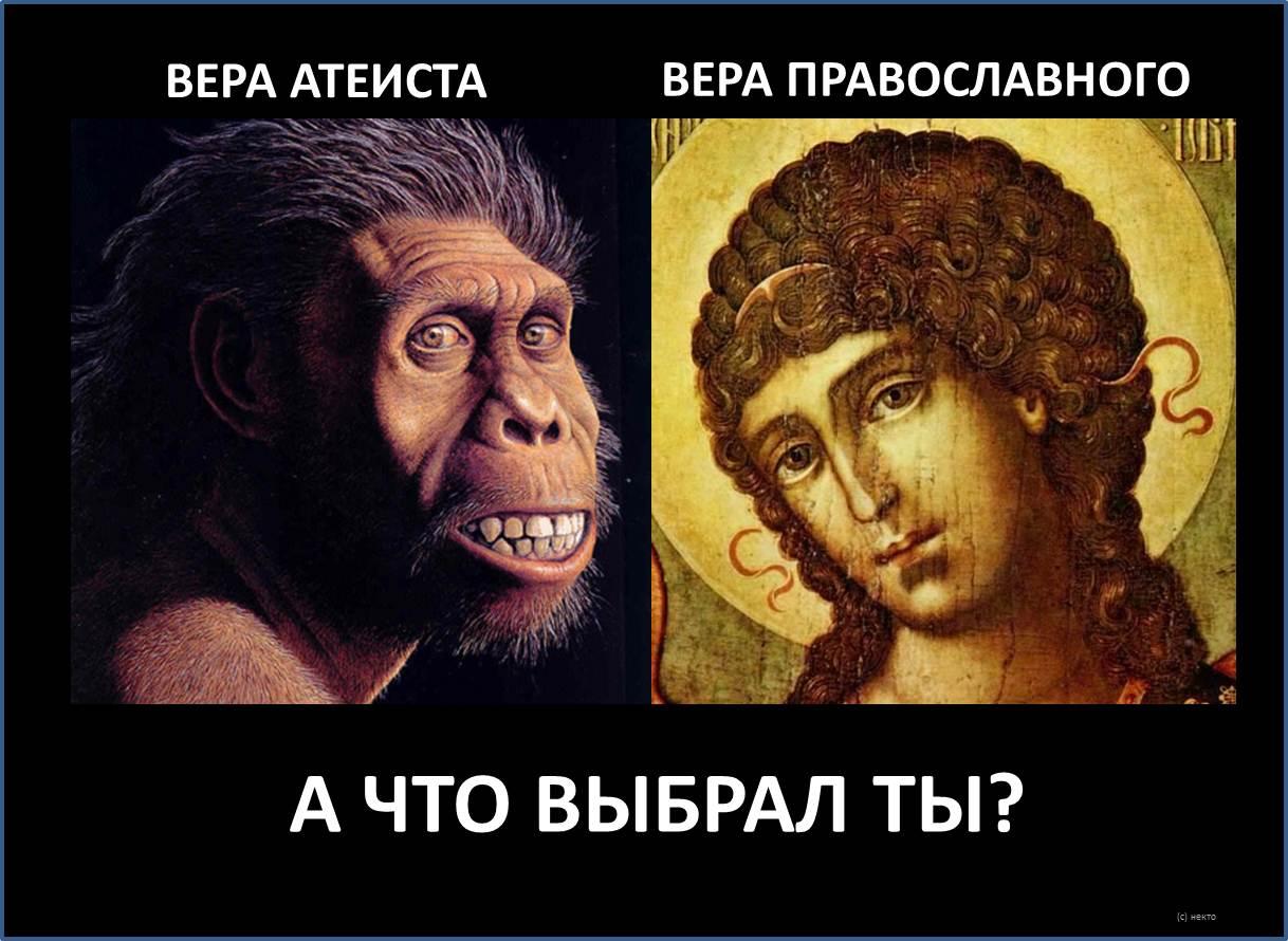 Почему умные люди не верят в бога