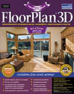 FloorPlan 3D Версия 12 Deluxe