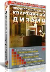 сборник программ по проектированию