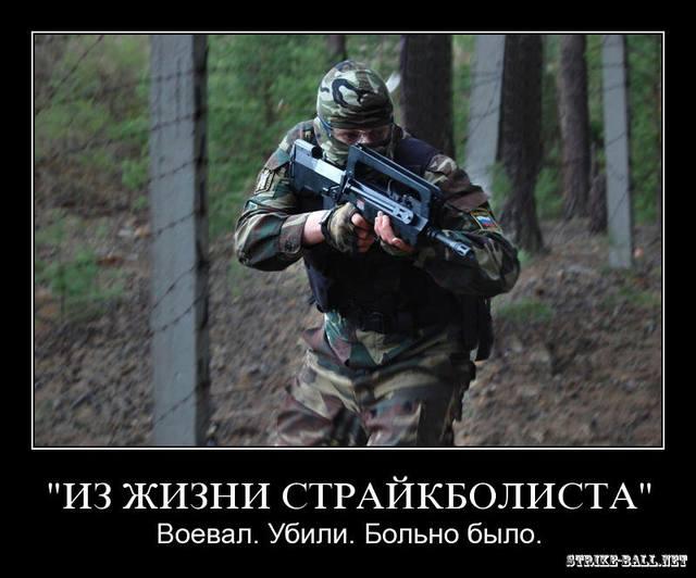 http://images.vfl.ru/ii/1342887274/418a6475/748914_m.jpg