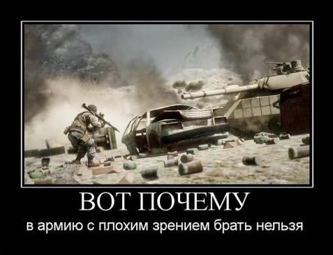 http://images.vfl.ru/ii/1342887274/91e84079/748913_m.jpg