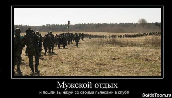 http://images.vfl.ru/ii/1342887275/3aef5ce2/748916_m.jpg