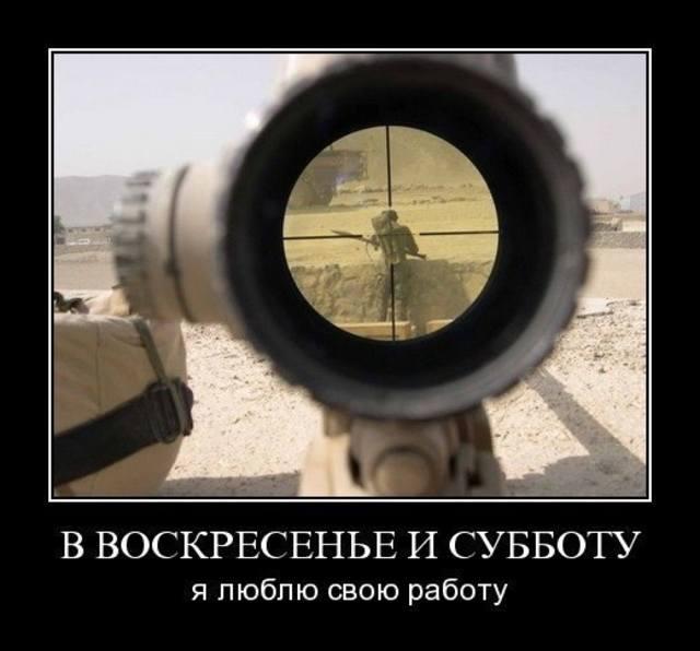 http://images.vfl.ru/ii/1342887275/6c6fbbed/748915_m.jpg