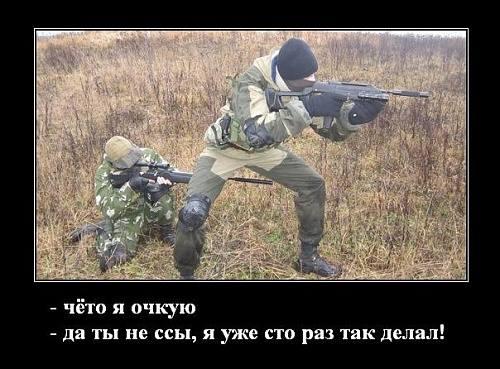 http://images.vfl.ru/ii/1342887276/2f3fe9f8/748917_m.jpg