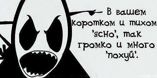 http://images.vfl.ru/ii/1342887276/4b7a9809/748918_m.jpg