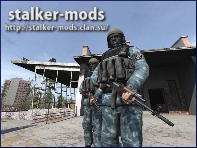 сталкер мод - новые модели