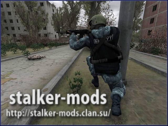новые модели игроков сталкер зов припяти