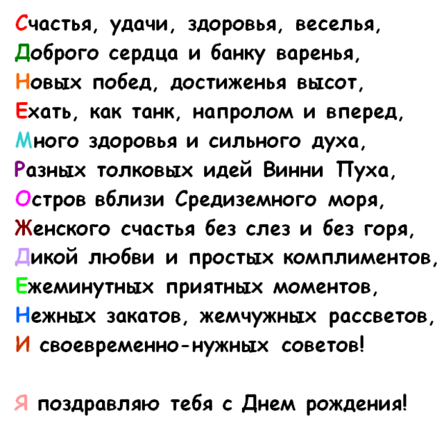 http://images.vfl.ru/ii/1343110235/ce9f2be1/755985_m.png