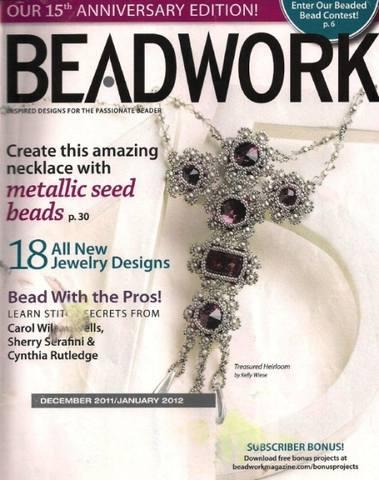 beadwork 2012 01