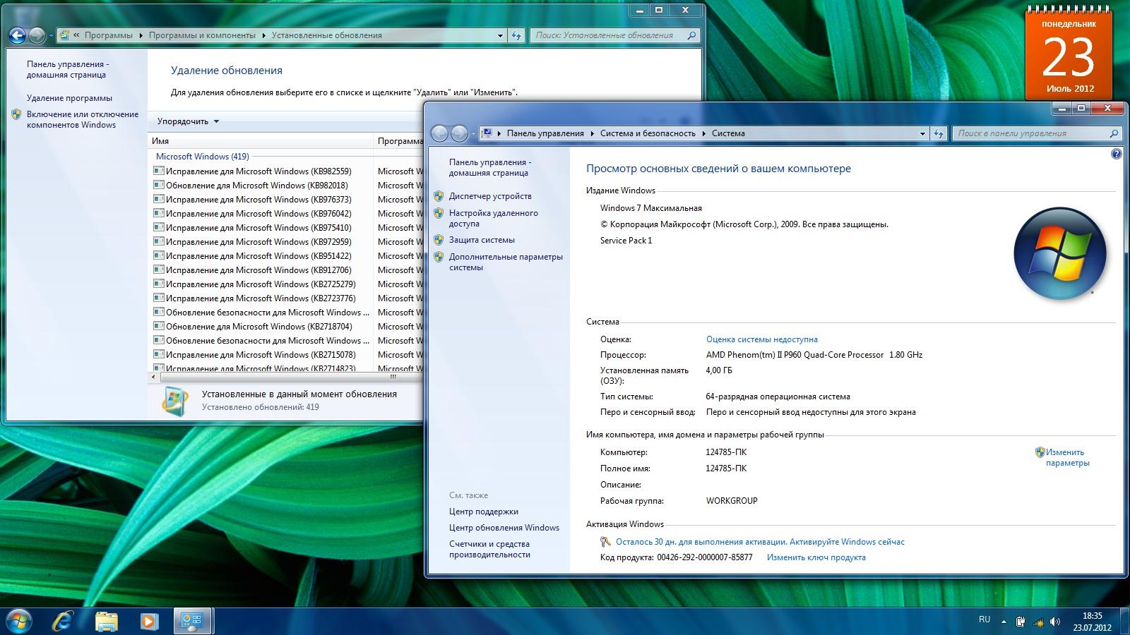 Windows 7 максимальная sp1 rus original (x86/x64) (23. 07. 2012.