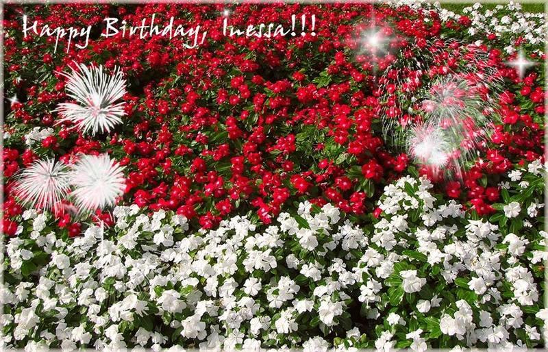 Поздравления для инессы с днем рождения