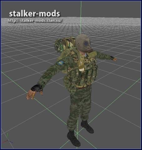 модели военных для игры сталкер