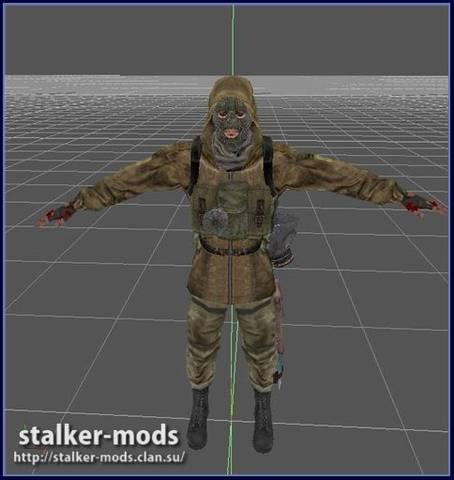 новые модели для игры сталкер зов припяти