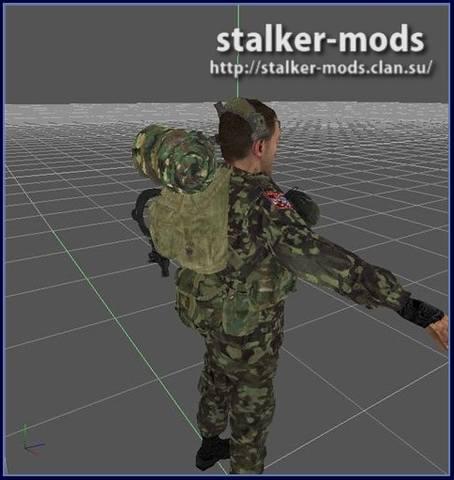 модель игрока для сталкер зов припяти