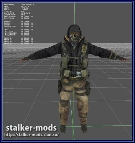 много новых моделей игроков для игры сталкер зов припяти