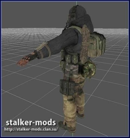 модель игрока сталкер зов припяти скачать