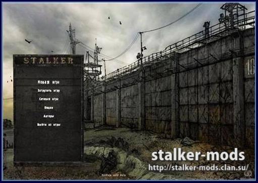 новое меню для игры сталкер зов припяти