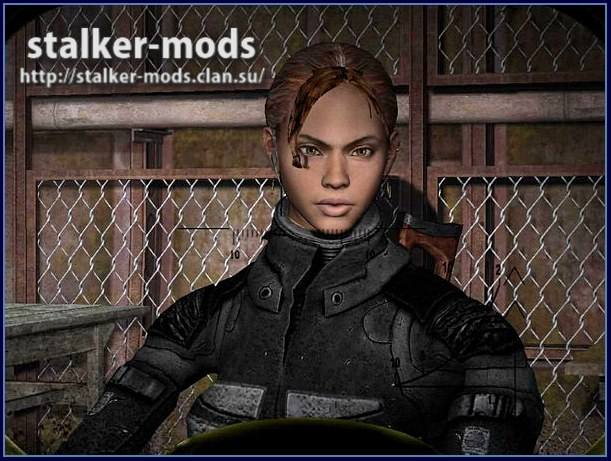модели женщин для игры сталкер зов припяти