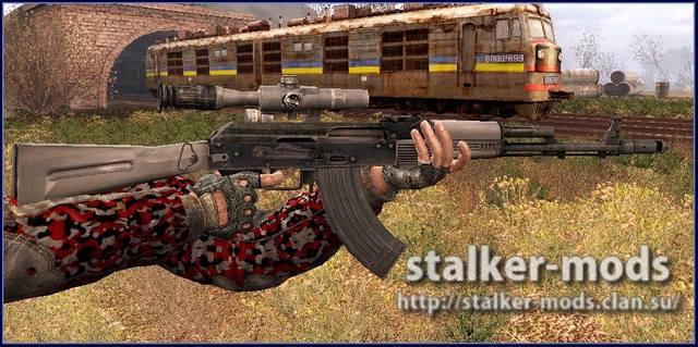 лучшие оружейные аддоны на зов припяти