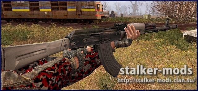 новые оружейные аддоны на сталкер зов припяти скачать