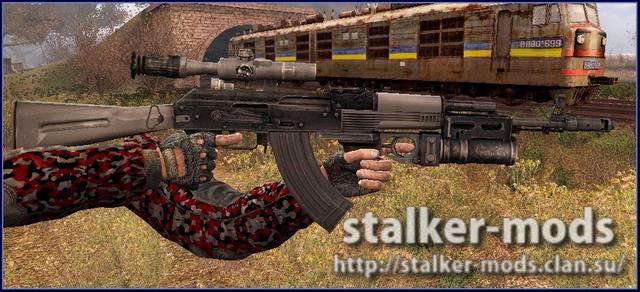 новый автомат ак74 для сталкер зов припяти